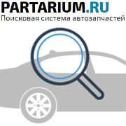 1712882 (FORD) - купить в Москве